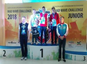 Волжанин завоевал «серебро» Международного турнира по плаванию
