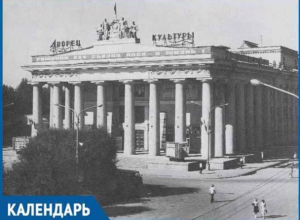 Календарь Волжского: 12 января начали строить клуб на 800 мест