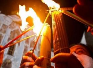 Благодатный огонь доставят в Волжский после дня Пасхи
