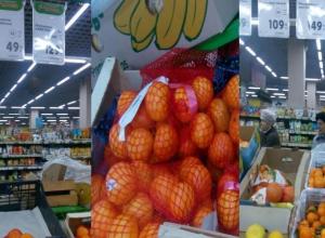 Самый дорогой оранжевый новогодний фрукт оказался в «Карусели»