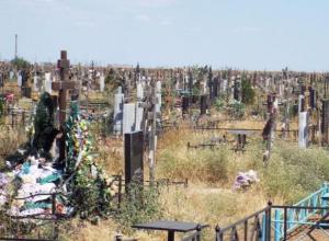 Беспредел на городском кладбище Волжского: захоронения «лепят» одно на другое
