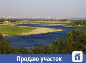 Участок в живописном месте у реки Ахтуба продают под строительство