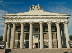 ДК «ВГС» объединили с парком «Волжский» из-за оптимизации