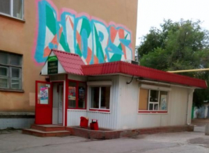 Продажу алкоголя наладили рядом с детским садом и ДК «ВГС» в Волжском