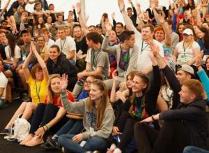 Молодых волжан приглашают принять участие в конкурсах