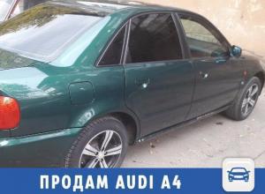 Обладателем Audi за 150 тысяч предложили стать волжанам