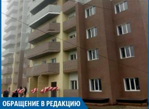 УК загибают цены на обслуживание дома на Труда 2, - волжанин
