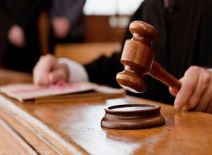 В Волжском осудили 11 крупных распространителей наркотиков
