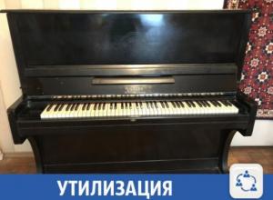 Волжанам помогают избавляться от старого пианино