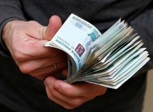 Доверчивая волжанка отдала более 30 тысяч рублей незнакомцу