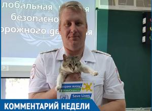 При переезде круговых перекрестков нужно смотреть на знаки, - Алексей Клинков, сотрудник волжского отдела ГИБДД