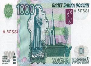 Пенсионерка обманным путем выкрала четыре тысячи рублей в Волжском