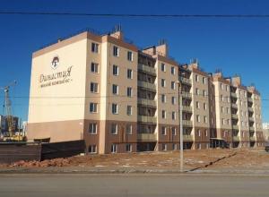 Второй дом жилого комплекса «Династия» в Волжском сдали в эксплуатацию