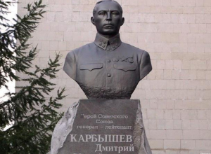 Волжский депутат заказала бюст Карбышева за 110 тысяч рублей