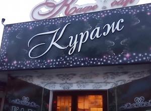 В баре «Кураж» в Волжском хорошо знали пропавших девушек