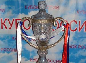 Волжане смогут увидеть Кубок России по футболу