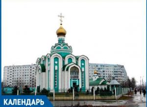 Приход Серафима Саровского в Волжском был основан 25 лет назад