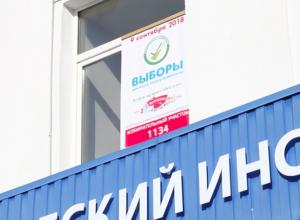 «Блокнот Волжского» публикует предварительные итоги голосования