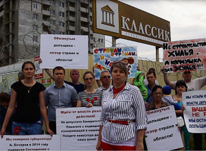 Обманутые дольщики «АхтубаСитиПарк» в Волжском записали видеообращение к Владимиру Путину