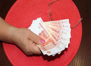 Власти заявили, что в Волжском снизилась безработица