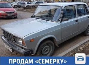 Серебристую «семерку» продает Наталья в Волжском