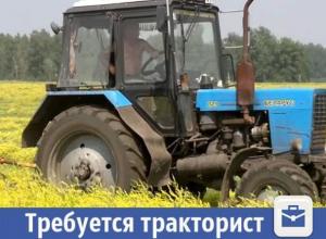 В Волжском ищут профессионального тракториста