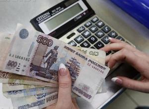 Должники Волжского пополнили городской бюджет на 1,1 миллион рублей за 2018 год