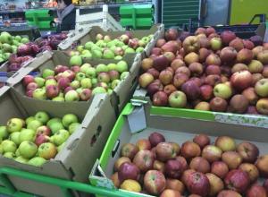 Самый дорогой «адамовый» фрукт оказался в «Карусели»