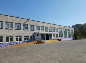 На ремонт школы №22 Волжский выделил почти 8 миллионов