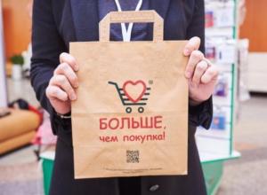Волжанам предлагают принять участие во Всероссийском конкурсе «Больше, чем покупка»