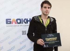 Попробую не испугаться, - Алексей Фаустов, призер конкурса «Хэллоуин: получи пропуск на шабаш»