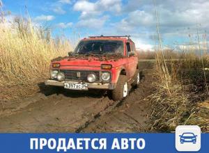 Красная «Нива» с полным баком продается в Волжском