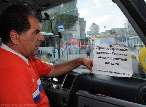 Знаменитого маршрутчика Усуба Кочояна из Волжского обвиняют в домогательствах к молоденьким пассажиркам