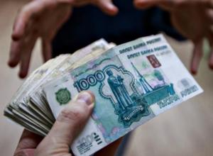 Богатая пенсионерка из Волжского подарила мошенникам два миллиона рублей