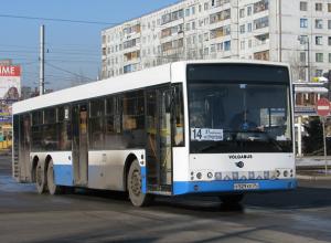 Во время новогодних праздников в Волжском изменится расписание автобусов