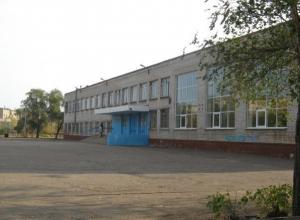 Власти города выделили миллион на ремонт школы №22 в Волжском