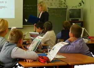Инновационные программы активно испытывают на школах и детских садах Волжского