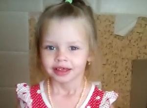 Трехлетняя Саша Романюк из Волжского в своем видеоролике попросила президента подарить ей куклу мечты