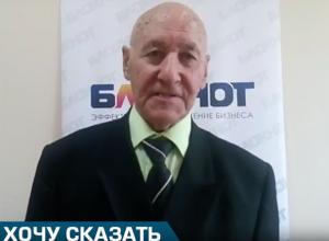 «Волгамолл» и ЖК «Трою» нужно снести, чтобы спасти Волжский, - эколог Юрий Барышев