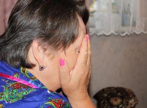 Изверг пытался выдавить глаза своей матери в Волжском