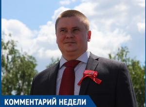 Ситуация с переводом времени показывает отношение власти к простым людям, - депутат Волжской думы Александр Кудрявцев