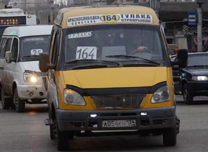 Без предупреждения закрыли маршрутки №164, - краснослободцы
