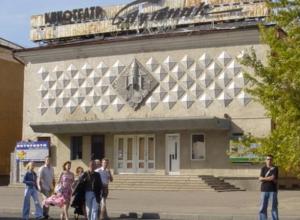 Тогда и сейчас: от старого волжского кинотеатра осталось лишь название
