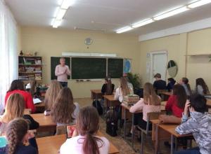 Школьников научат правильному блогингу