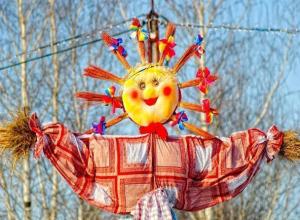 Яркая Масленица в Волжском начинается с 12 февраля