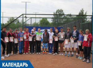 Календарь Волжского: 21 ноября пришел большой теннис