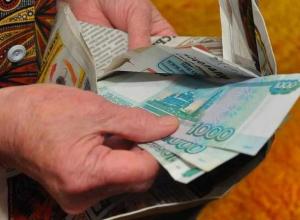 Женщина развела пенсионерку на 2 700 рублей в Волжском