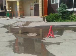 В Волжском работники «ГУК» поливают асфальт, - жильцы