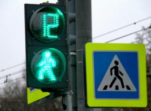 В Волжском появится новый светофор
