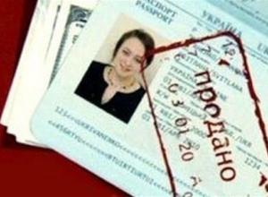 Двух волжанок осудили на 5 лет за торговлю людьми